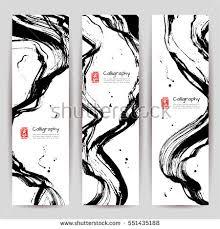 Asian Design Vertical Banners Set Modern Asian Style Stock Vector 551435188