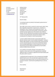 what is an application cover letter bio letter format
