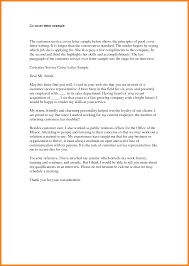 Resume And Cover Letter Samples What Is A Cover Letter On A Cv Gallery Cover Letter Ideas
