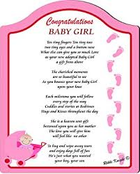 baby girl poems cheap girl touching girl find girl touching girl deals on line at