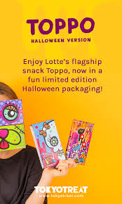 coupon codes for spirit halloween tokyotreat october 2017 spoiler 4 coupon code subscription