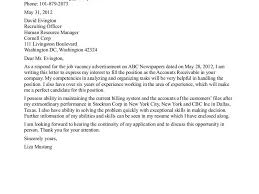 cover letter for accounting clerk staff accountant cover letter