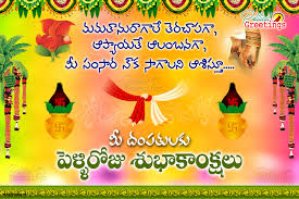 excellent wishes greetings ideas and new year greeting