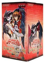 amazon com yu gi oh konami yugioh card booster pack box ocg 150