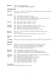 exles of a simple resume sle resume high school science copy sle high school