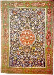 tea and carpets salting carpets and topkapi prayer rugs a