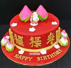 70th birthday cake jocakes