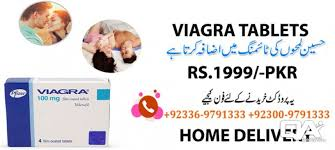 viagra tablets price in sargodha 100mg 6 tablets in one pack