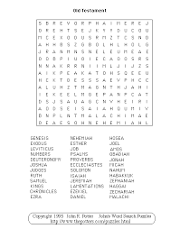 printable bible word search games for adults www thepotters com puzzles oldt gif religion class ideas