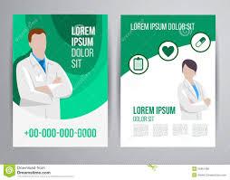 healthcare brochure templates free healthcare brochure stock vector illustration of business 54851086