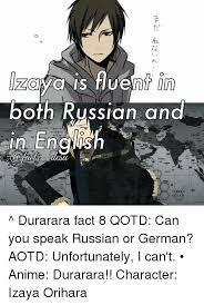 Durarara Memes - 25 best memes about izaya orihara izaya orihara memes