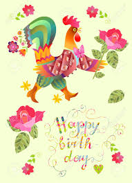 colorful cute happy birthday card with fairy flowers and