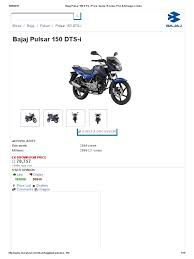 bajaj pulsar 150 dts i price specs review pics u0026 mileage in india