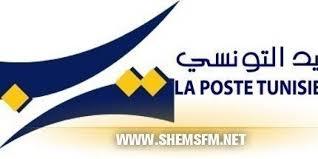 horaires bureaux de poste les horaires d ouverture des bureaux de poste durant le mois de ramadan