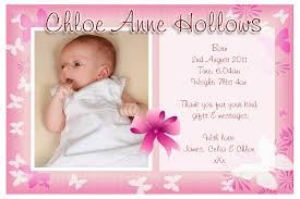 my baby baby birth announcement