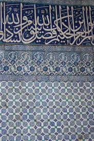 Beautiful Tiles by 248 Best Islamic Tiles Images On Pinterest Islamic Tiles