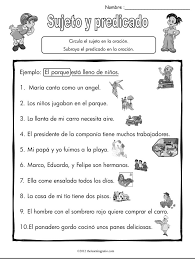 The Learning Patio 80 Best Grammar Images On Pinterest Dual Language Language And