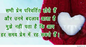 quote up meaning in hindi heart touching hindi line statuses u0026 quotes wallpapers hd