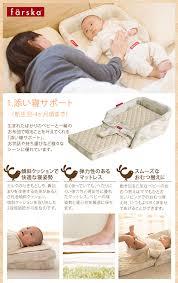 Baby Folding Bed I Love Baby Rakuten Global Market Fall Ska Bed In Bed Flextime