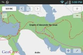 maps apk version geacron history maps android apps on play
