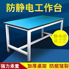 Computer Repair Bench Buy Workshop Antistatic Work Bench Assembly Line Computer Mobile