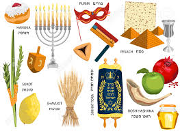 jewish holidays icons israeli holidays royalty free cliparts