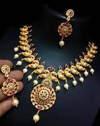 vijayawada travel guide nainika jewellery vijayawada wedding jewellery indian wedding