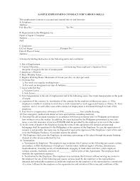 employment contract sample images employment contract sample