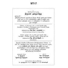 invitation wording for 60th wedding anniversary in tamil
