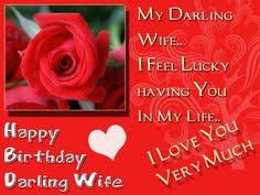 for my dear wife happy birthday card birthday pinterest