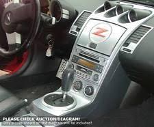 1999 Nissan Frontier Interior Car U0026 Truck Interior Trim For Nissan Frontier With Warranty Ebay