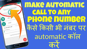 how to make your number on android how to make automatic call to any mobile number on your android