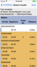 hyperdia japan rail search apk hyperdia by voice on the app store