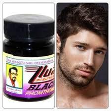 black phomthong hair growth cream grow eyebrow beard