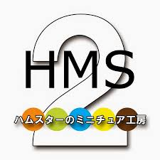 welcome to hms2 hamster miniature studio 2 this channel is one