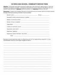 buy community service verification form by bvm20830 print