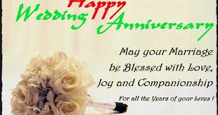 Wedding Wishes Malayalam Sms 1st Wedding Anniversary Wishes For Husband Best Wishes N