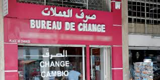 the shop bureau de change the shop bureau de change 28 images no 1 currency exchange