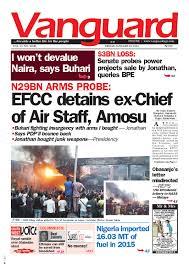 n29bn arms probe efcc detains ex chief of air staff amosu by