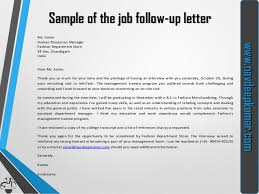 follow up email after phone interview template follow up