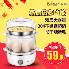 Cubs Toaster Buy Cubs Boiled Egg Egg Household Multifunction Double Boiled Egg
