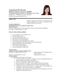 Special Skills On A Resume I Need To List Computer Skills On Resume