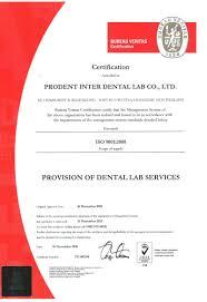 bureau v itas certification iso 9001 2008 certification by bureau veritas dental on