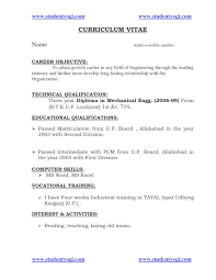 Resume Format Pdf For Ece Engineering Freshers by Resume Format Pdf For Engineering Freshers Free Resume Example