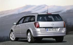 opel insignia wagon trunk opel astra caravan 2600170
