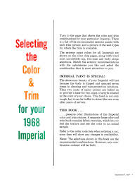 1968 chrysler imperial color u0026 trim selector