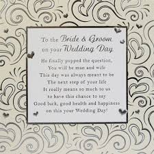 Words Of Wisdom For Bride And Groom Cards 25 Best Wedding Card Messages Ideas On Pinterest Messages For