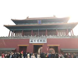 china day 2 temple of heaven tiananmen square forbidden city