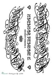 english letter tattoo designs online english letter tattoo