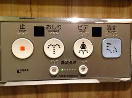 Japanese Bathroom Design Bathroom Nice Japanese Bathroom Design Nice Images Nice Apanese